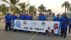 انطلاق مسيرة درًاج الاسطول الغربي بشعار #لجنودنا_حق_علينا