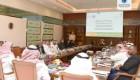 مدير جامعة الأمير سلطان يستقبل المشاركين في لقاء شبكة ومدراء المسؤلية الاجتماعية