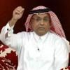 الصرامي: أشفق على فهد بن نافل