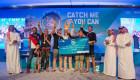 ختام بطولة البحر الأحمر الدولية للصيد الرياضي
