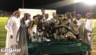 نادي الدمام للصم بطل بطولة المملكة للألعاب القوى