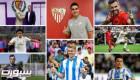 ريال مدريد يتخلى عن بند الخوف