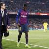 ديمبيلي ينضم إلى مستشفى برشلونة