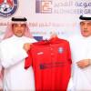 مجموعة الغدير توقع عقدا لرعاية نادي العدالة في دوري المحترفين الموسم المقبل