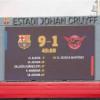 برشلونة يقسو على ريال مدريد في كلاسيكو السيدات