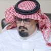 بقرار رئيس مجلس الهيئة العامة للرياضة سعيد الباحص رئيسا لنادي الصم بالمنطقة الشرقية  .