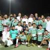 مركز صامطة بطل بطولة المملكة لكرة القدم لرياضة الصم
