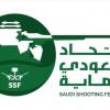 بطولة الرماية تنطلق في الرياض