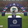 السبت المقبل بالرياض قرعة دور الـ16 لكأس محمد السادس للبطولة العربية