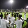 العبدلي يستلم المهمه في الاتحاد والرئيس يجتمع باللاعبين قبل المغادرة الى الامارات