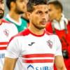 الزمالك المصري يضع شروطه للموافقة على بيع نجم الوسط للأهلي