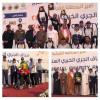 محافظ الخبر يتوج الفائزين والفائزات بسباق الجري الخيري وسط أجواء احتفالية