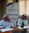 اتفـاقية تفاهم بين اتحاد السهـام و الاتحاد السعودي للرياضة المدرسية