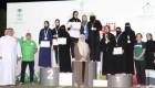 ختام منافسات بطولة المملكة الثانية للسيدات لرمي السهام