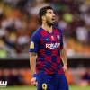 برشلونة يحدد موعد رحيل سواريز