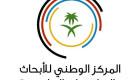 بموافقة وزير الرياضة .. معهد إعداد القادة ينشئ المركز الوطني للأبحاث والدراسات الرياضية