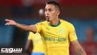 النصر ينافس الأهلي المصري على لاعب صن داونز