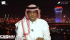 البكيري: الاتحاد السعودي يحمي أنديتنا من الابتزاز