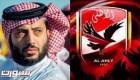 وزير الرياضة المصري يعلق على نهاية أزمة تركي آل الشيخ مع الأهلي