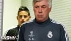 أنشيلوتي: أحب لاعب ريال مدريد