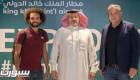 مارتينيز يصل إلى الرياض من أجل الشباب