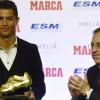 رونالدو : أعشق الحصول على الجوائز الفردية