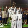 قطر تشهد انجاز خليجي أول للسعودية على مستوى الناشئين