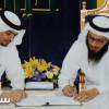 """"""" مياة حلوة """" مشروب العروبة الرسمي للعام الثاني – صور"""