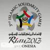 14 ميدالية سعودية والسبيعي الاكثر تألقا في دورة التضامن