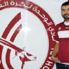 المغربي هرماش ينضم إلى الوحدة الإماراتي رسمياً