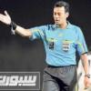 الفيفا يكلف 7 حكام سعوديين لتصفيات مونديال 2018