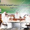 القدادي يعلن نجاح المرحلة الثانية من انتخابات الاتحادات الرياضية