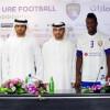 """العين الإماراتي يجدد عقد """"جيان"""" حتى 2018"""