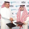 """مجموعة """" MBC """" توقع مع شركة العالمية للإنتاج الرياضي"""