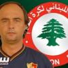 الايطالي جيانيني يخلف بوكير في تدريب منتخب لبنان