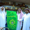 """الأمير سعود بن عبدالمجيد : العروبة خامس الأندية جماهيرياً وأنا """"عرباوي"""""""