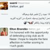 النصر يلاحق مغرد قام بنشر تهديدات للاعب البرازيلي الجديد