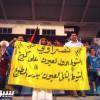 بالصور: نصراوي من حائل يقتحم مدرجات الكويت!