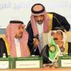 تحديد 4 أبريل موعداً لشاطئية الخليج