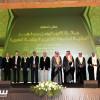 أحمد بن محمد ونواف بن فيصل يكرّمان الفائزين بجائزة فيصل بن فهد الدولية