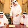 أمانة العاصمة توقع اتفاقية نادي الوحدة لتشغيل ملاعب مكة