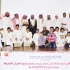 القادسية تكرم الفائزين في مسابقة حفظ القرآن الكريم