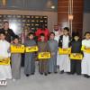 أيتام سعوديون يرفعون كأس الدوري الإنجليزي في الرياض
