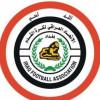 انتخابات الاتحاد العراقي للكرة في 20 يناير