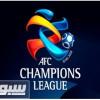 الاتحاد الآسيوي يعلن عن موعد قرعة أبطال آسيا 2015