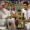 الاتحاد السعودي لرياضة الصم يكرم الاتصالات السعودية