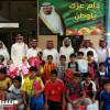 فعاليات رياضية و ثقافية و ترفيهية بنادي النهضة