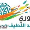 السعودية تمنع أي قناة من تشفير دوري المحترفين لكرة القدم