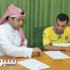 نادي الخليج يلغي التعاقد مع صادق العيد