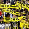 عقوبة مالية كبيرة على جماهير الاتحاد بسبب رمي القوارير على لاعبي فريقهم